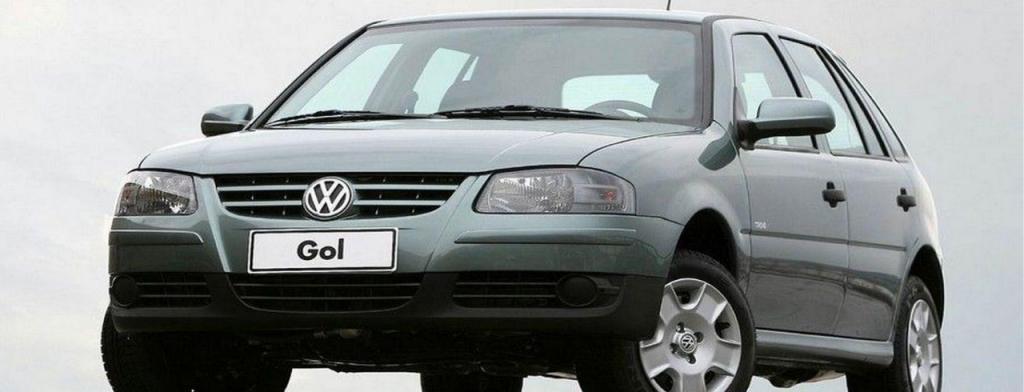 Carros que não pagam IPVA - Gol G4