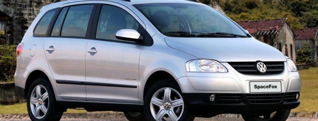 Carros que não pagam IPVA - Volkswagen  Spacefox