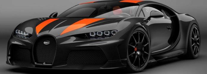 Carros mais rápidos do mundo - Bugatti Chiron Super Sport 300+